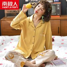 【南极人】韩版纯棉长袖家居服套装
