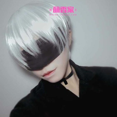 taobao agent Nier: mechanical era nier automata 9s silver and white men's short hair cosplay wig cos suit