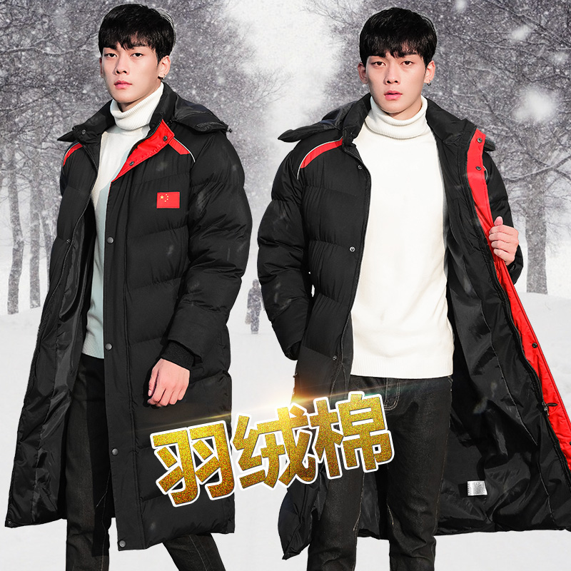 Winter down cotton padded national team sports winter training overcoat mens long knee training institute sports students cotton padded clothes