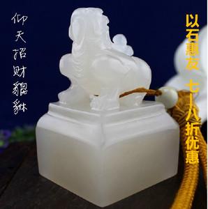 Tân Cương Lizhi đông lạnh ngọc bích Tian Tianzhu con dấu đá đá đá khắc khắc con dấu đá ngọc bích tên bộ sưu tập