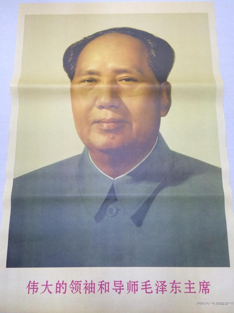 Bộ sưu tập màu đỏ chân dung của một người đàn ông tuyệt vời như Chủ tịch Mao như một nhà lãnh đạo vĩ đại và hình ảnh phía trước của một người cố vấn Mao Trạch Đông