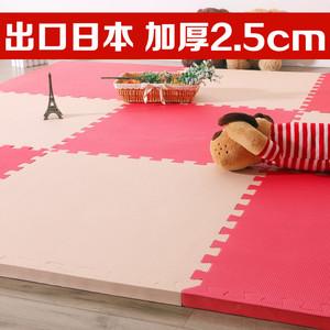 Mùa hè bé chống vỡ mat dày 2.5 cm phòng ngủ nhà cạnh giường mat trẻ em bảo vệ môi trường nước mat