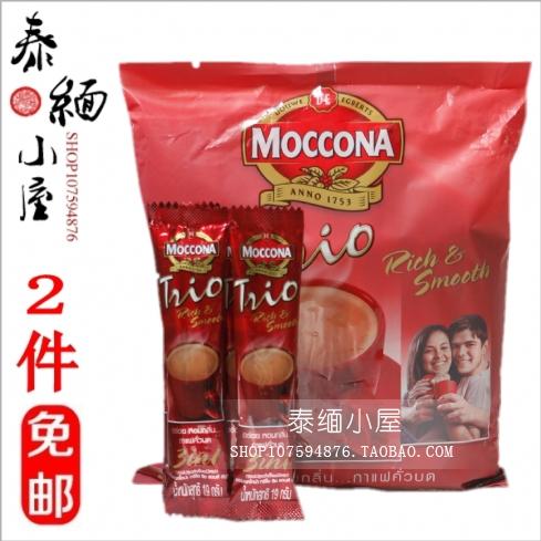 泰国出口版本MOCCONA摩可纳三合一速溶咖啡 炭烧红色版2袋包邮