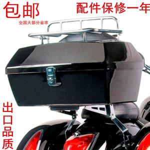 Shijun xuất khẩu sang Châu Âu và Hoa Kỳ KING Harley phụ kiện xe máy sửa đổi thêm lớn màu đen thân cây Đuôi hộp