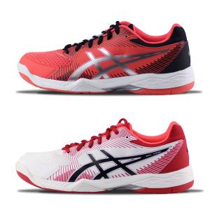 Asics yaseshi bóng chuyền giày của nam giới giày giày của phụ nữ B704Y hấp thụ sốc non-slip thở chuyên nghiệp bóng chuyền giày