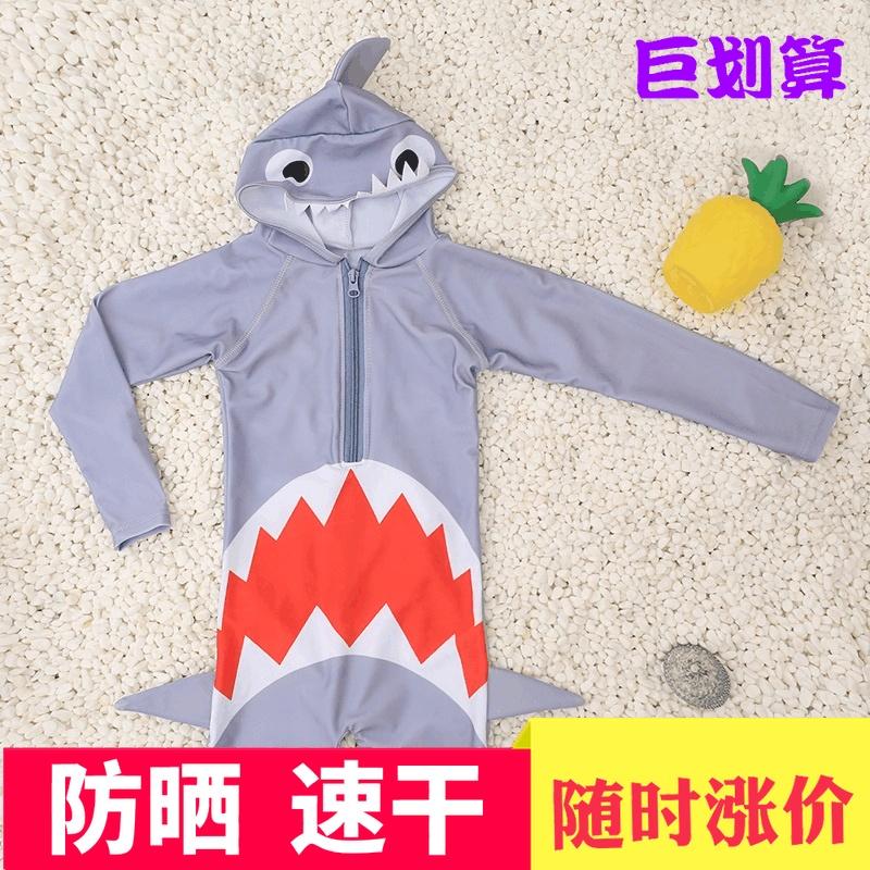 Áo tắm trẻ em Shark Xiêm dài tay áo nhanh chóng làm khô kem chống nắng dễ thương Boys and Girls bé bé Swimsuit Set