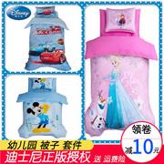 Disney trẻ em mẫu giáo của quilt ba mảnh cotton bé nap quilt cotton giường với lõi sáu mảnh