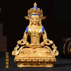 Phật Giáo tây tạng Nguồn Cung Cấp Tôn Giáo Seiko Đồng Đầy Đủ Vàng Tượng Phật Tuổi Thọ Phật Trang Trí Cao 16 CM