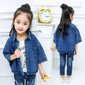 宅时尚2017春装新款外套 韩版时尚蝙蝠袖牛仔女童装 潮款中小童装