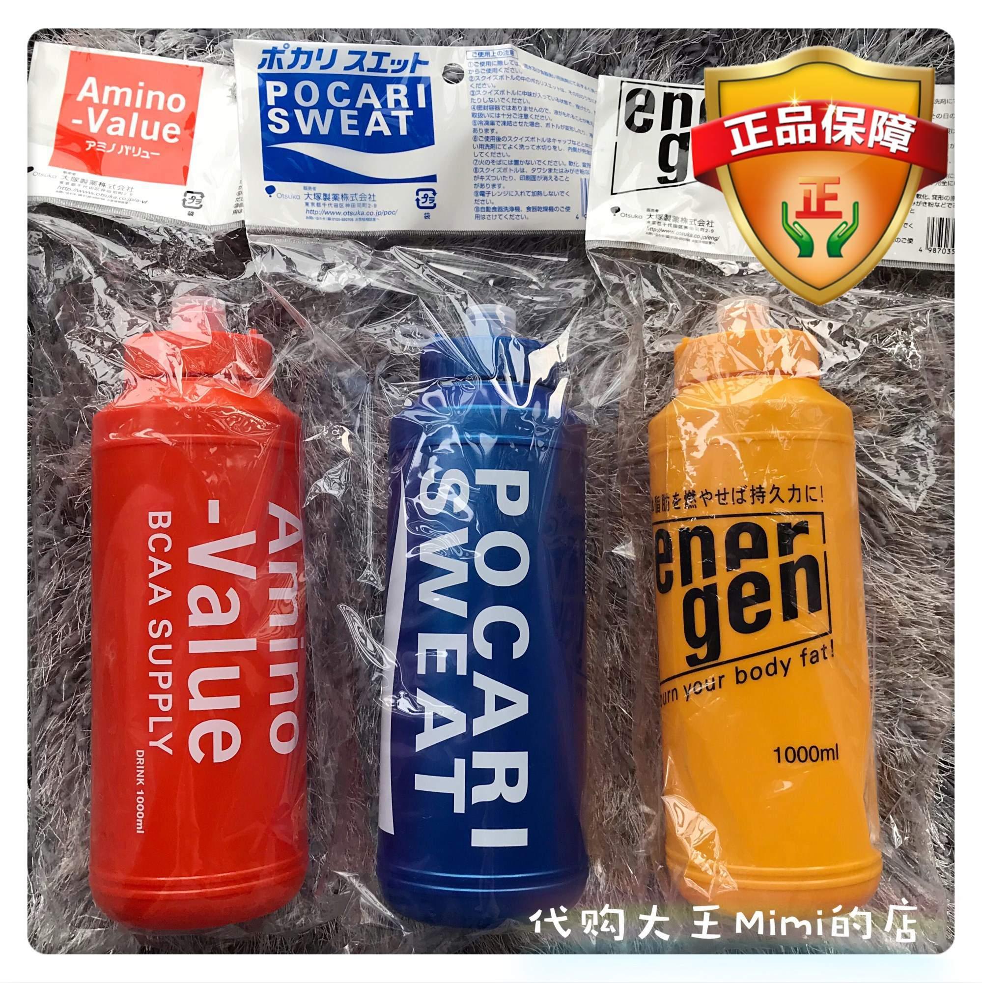 Đích thực tại chỗ Nhật Bản kho báu mỏ nước đặc biệt đào tạo bóng đá cưỡi bóp thể thao thể thao chai nước chai nước
