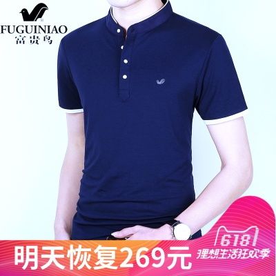 Fugui chim ngắn tay t-shirt nam triều bông mùa hè Mỏng mới dẫn từ bi thanh niên cổng gió POLO áo sơ mi nam phiên bản áo cộc tay nam Polo