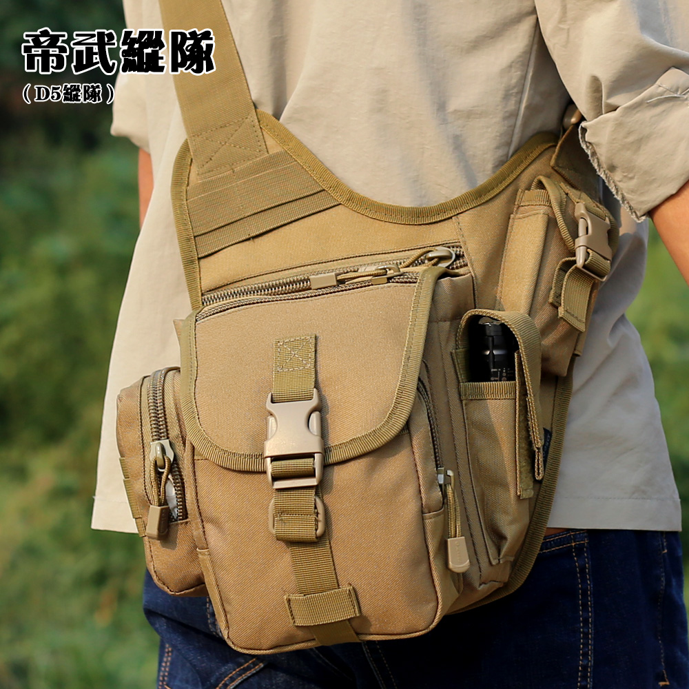 ec8eb1e02a6c Special forces Russian military satchel backpack tactical canvas ...