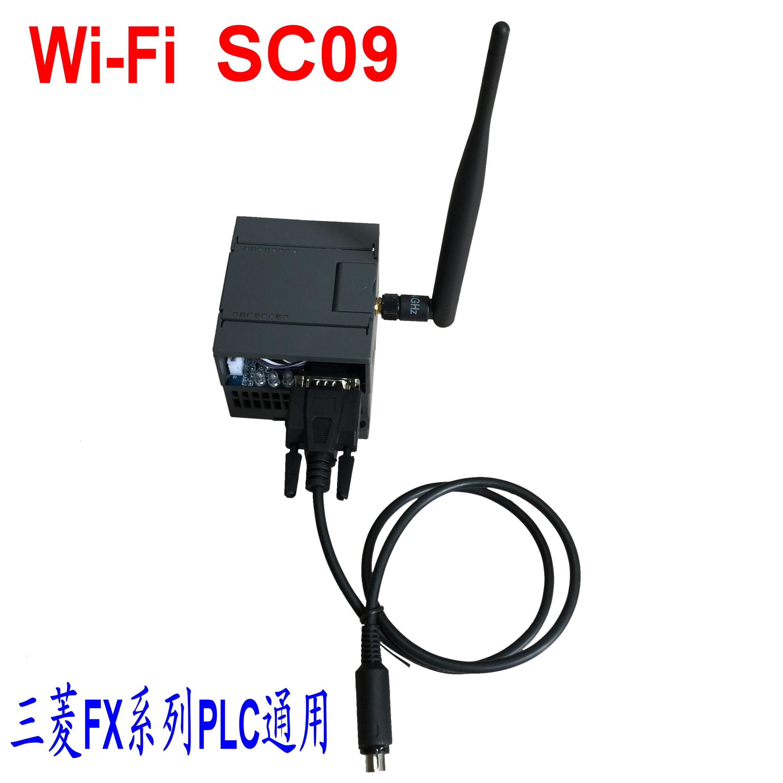 cheap Purchase china agnet Wi-fi SC09 Mitsubishi FX Series PLC
