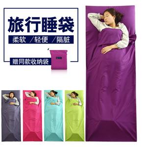 Khách sạn bẩn túi ngủ du lịch tấm du lịch khách sạn di động trong nhà chống bẩn quilt người lớn duy nhất sản phẩm ngoài trời