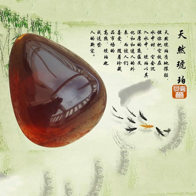 特价人气正品纯天然缅甸棕红带蜜琥珀吊坠柔美
