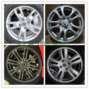 Original 14 inch 15 inch Changan CX20 Changan CX30 Ruixiang nhôm hợp kim nhôm wheel tire chuông vòng thép