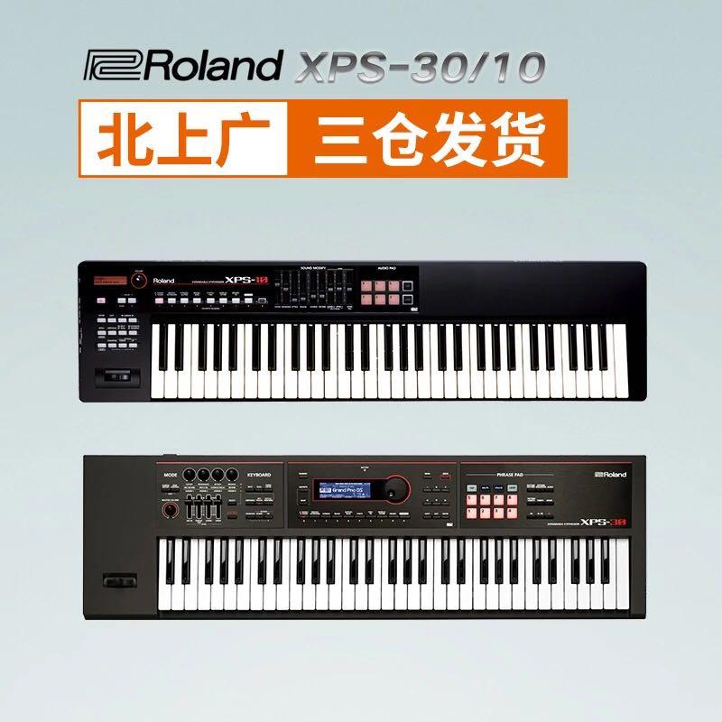 Roland Roland Synthesizer điện tử XPS30 XPS10 bàn phím 61 bàn phím sắp xếp