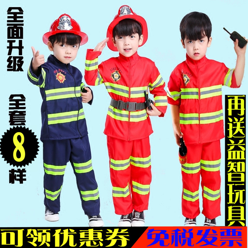 Firefighter trang phục trẻ em vai trò chơi hiệu suất thiết lập kinh nghiệm chuyên nghiệp Sam trang phục dịch vụ đặc biệt