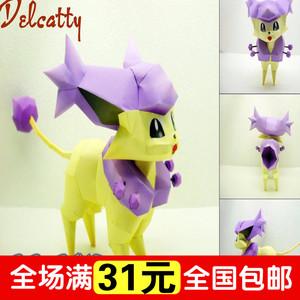 Pokemon thanh lịch mèo giấy mô hình phim hoạt hình giấy đồ chơi pokemon giấy khuôn 3d câu đố