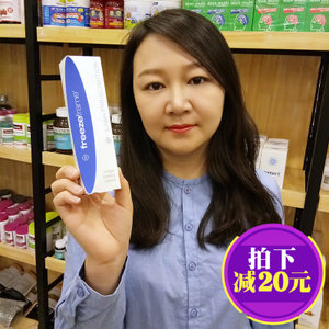 Úc Freezeframe lông mi tăng trưởng lỏng kem dài dày dày quăn chất dinh dưỡng lỏng FF nhà máy 1.75ml