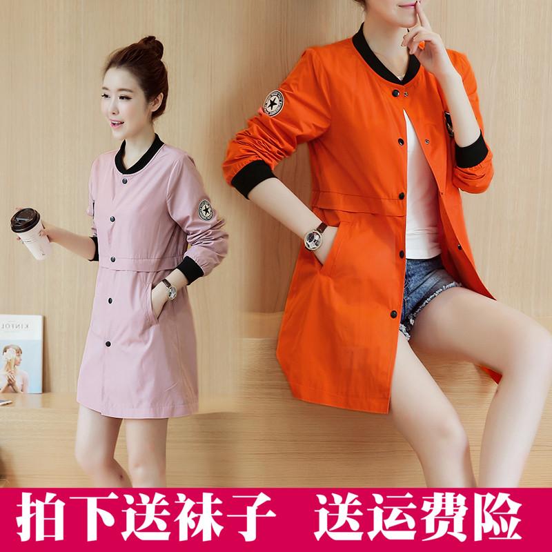 2018 đầu mùa thu phong cách mới collarless áo gió nữ phần dài Hàn Quốc phiên bản của mùa xuân và mùa thu phần mỏng sinh viên đơn giản slim slimming jacket