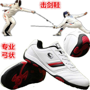 Hàng rào giày chuyên nghiệp nặng cạnh tranh đào tạo và cạnh tranh giày mặc kháng chống trượt trẻ em người lớn vòm giày thể thao chuyên nghiệp giày