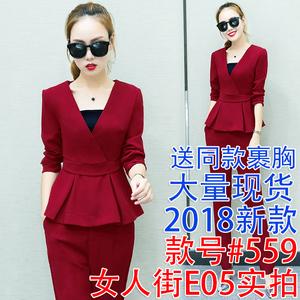 559#春装新款时尚潮显瘦学生气质名媛套装女装小香风职业装两件套