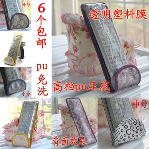 6 mới nhựa trong suốt kỹ thuật số TV điều hòa không khí điều khiển từ xa túi bụi bảo vệ bìa cao cấp pu