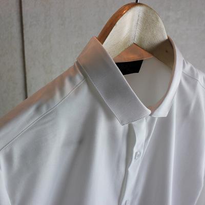 Vertebrate của Nam Giới Gốc Hàn Quốc Cổ Điển Slim Shirt Kinh Doanh Không Nhăn Chống Nhăn Dài Tay Áo Sơ Mi Trắng áo sơ mi công sở nam Áo