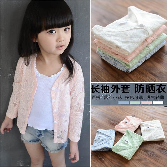 Cô gái mùa hè mỏng dài tay áo khoác 2-3-4-5-6-7 tuổi cô gái Hàn Quốc phiên bản của bông ren kem chống nắng quần áo triều