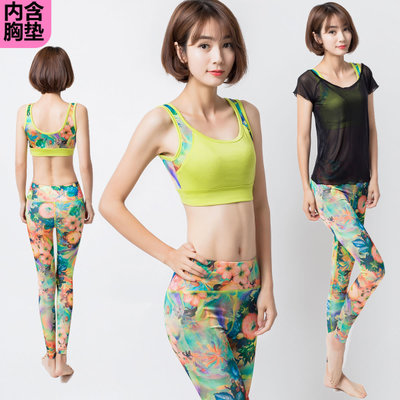 Yoga clothing suit gym mesh three-piece female summer fashion printing quick-drying XL slim running clothes