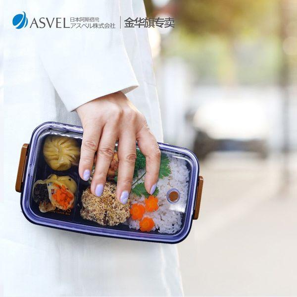 Asvel 阿司倍鹭 A3639-34 微波炉加热便当盒 饭盒 800ml 优惠券折后¥29包邮史低(¥49-20)