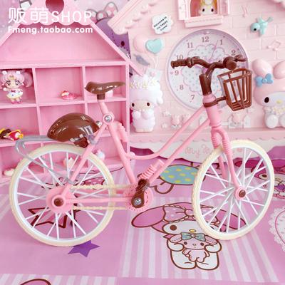 taobao agent Shop Mengjia Meng Mengda simulation pink bicycle model ornaments home decoration desktop pink bicycle ornaments