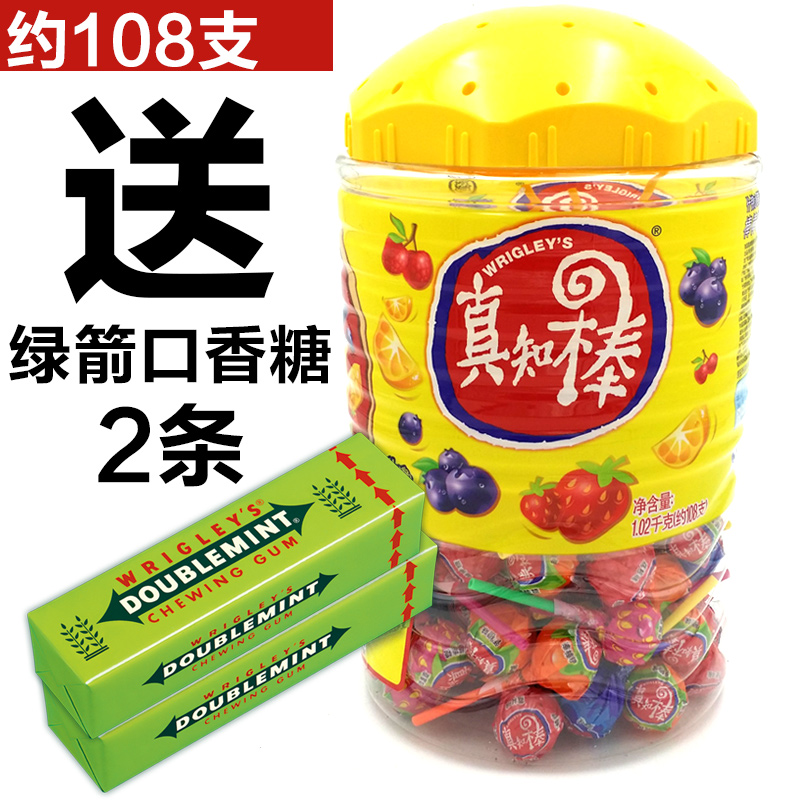 108支真知棒棒糖婚庆喜糖果礼盒桶装儿童零食大礼包