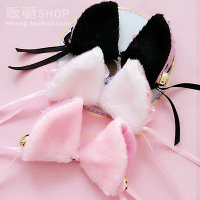 taobao agent Japanese lolita maid cute hair accessories ~ plush bells cat ear hairpin/hair accessories