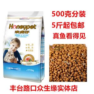Huanhuazi để tóc bóng vào mèo mèo con mang thai cho con bú thời gian 500 gam số lượng lớn thức ăn cho mèo cố gắng ăn gói nhỏ
