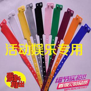 Одноразовые признание приносить можно настроить конференция браслеты  PVC браслет деятельность билеты приносить/ детей руки звенеть браслеты