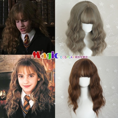 42agent Cosplay wig Harry Potter Hermione Granger linen brown green wood color long corn hot curly hair - Taobao