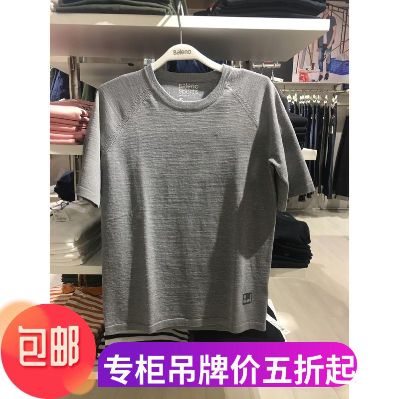 Chính hãng Benny Road 18 năm mới ngắn tay màu rắn áo len nam casual áo thun nam quần áo 88805212
