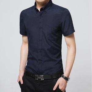 夏装男士衬衫男式短袖修身款衬衣韩版纯色衬衫大码 男 DX803-P20