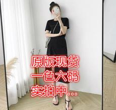 5828韩版套装女夏2018新款时尚黑色上衣显瘦港味半身长裙两件套
