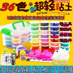 Siêu nhẹ đất sét 36 màu plasticine không độc hại bùn màu 24 màu bộ trẻ em của handmade mềm đất sét bùn trẻ em của đồ chơi giáo dục