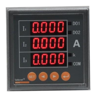 安科瑞 PZ96-AI3/C、PZ96-AI3/M带通讯RS485 三相数字式电流表