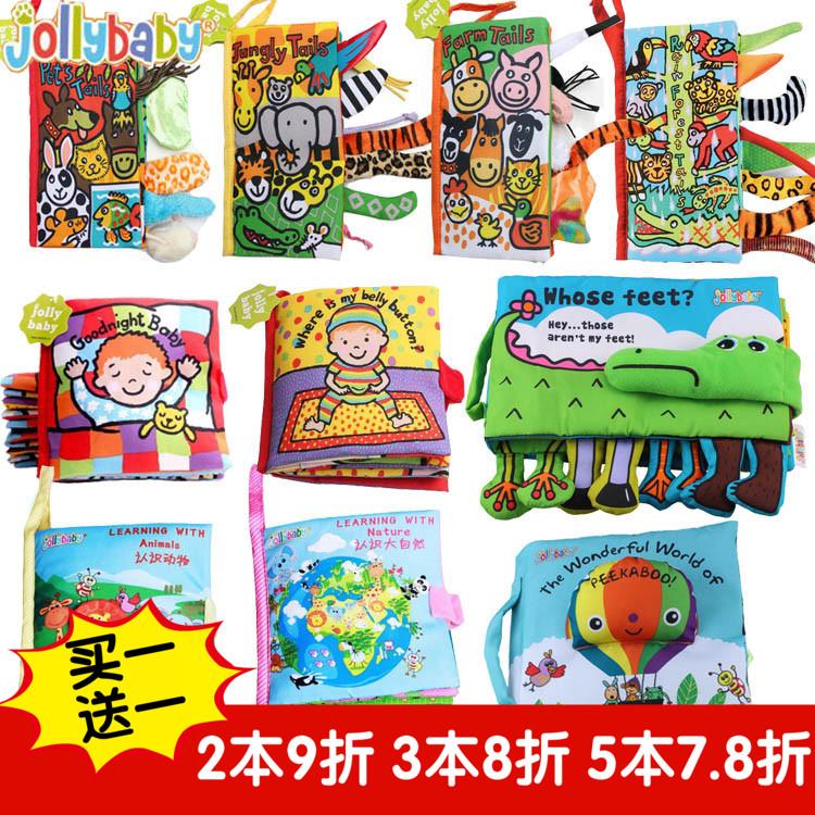 Jollybaby bé rách động vật đuôi cảm ứng ba chiều cuốn sách vải giáo dục sớm vòng giấy bé đồ chơi 0-1 tuổi