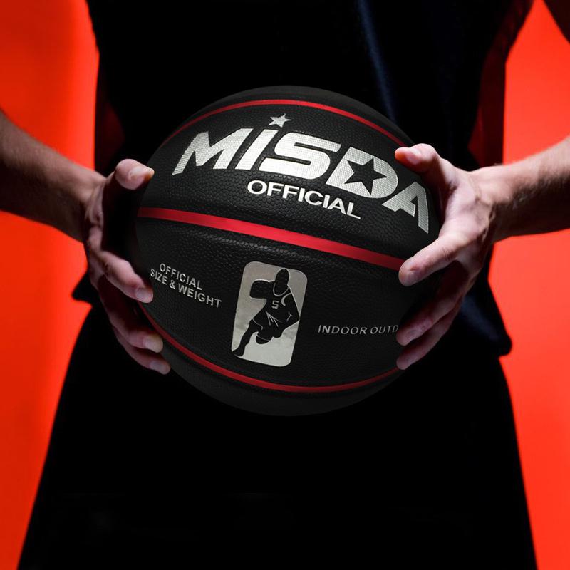 正品真皮手感篮球耐磨水泥地学生室外防滑黑色训练5号7号软皮蓝球