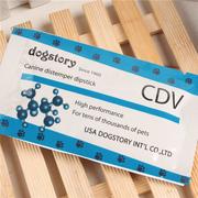 Mèo và chó kiểm tra giấy tờ dogdog virus kiểm tra giấy vật tư y tế CDV phát hiện và phòng ngừa 25 tỉnh