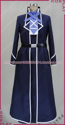 taobao agent 1764 Cos Costume, Horizon of Record, Round Table Conference Uniform, Chenghui New Products