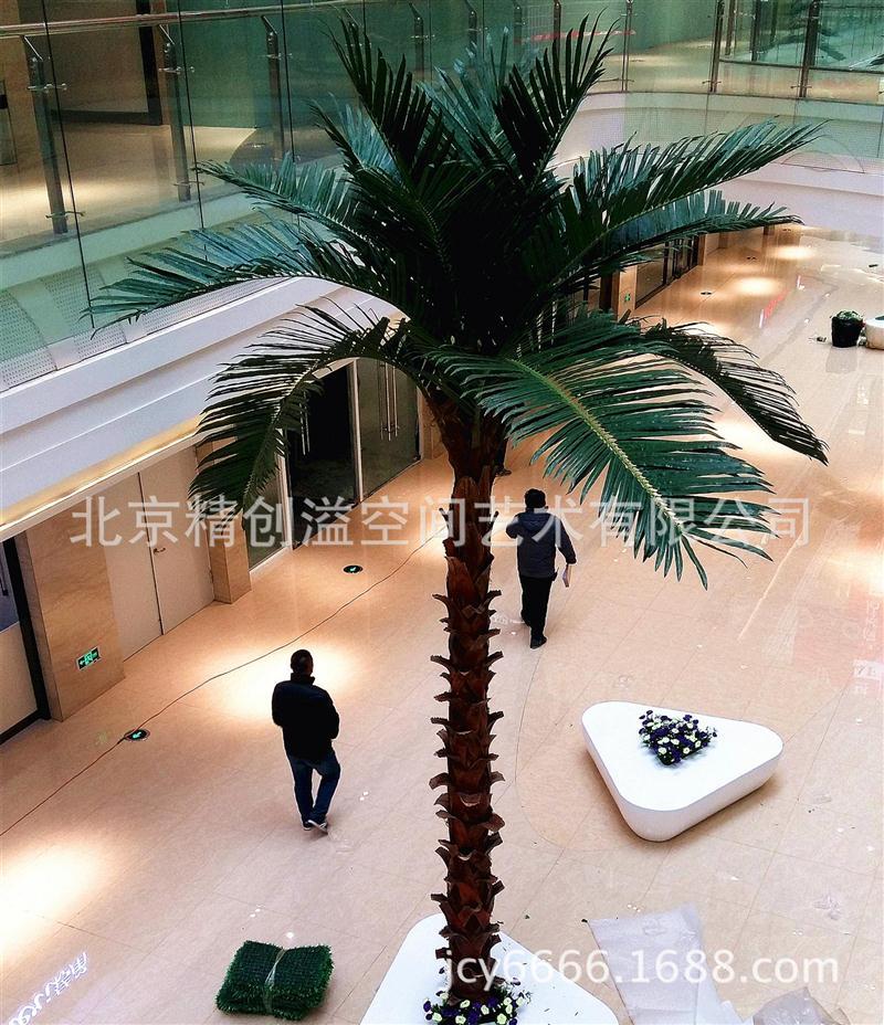 Cây lớn mô phỏng trang trí đồ trang trí nội thất thành phố tất cả các loại cây dừa tùy chỉnh rải rác đuôi hoa hướng dương - Nội thất thành phố