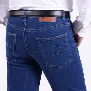 Người đàn ông trẻ của thẳng jeans làm việc quần đầu bò phần dày thợ hàn điện bảo hiểm lao động dụng cụ quần mặc kháng