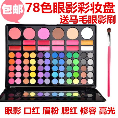 78 màu phấn mắt palette make-up trái đất màu matte ngọc trai eyeshadow chính hãng khỏa thân trang điểm trang điểm set để gửi bóng mắt bàn chải